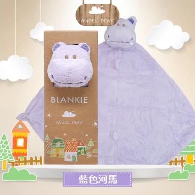 美國 Angel Dear 動物嬰兒安撫巾禮盒版 (紫色河馬)
