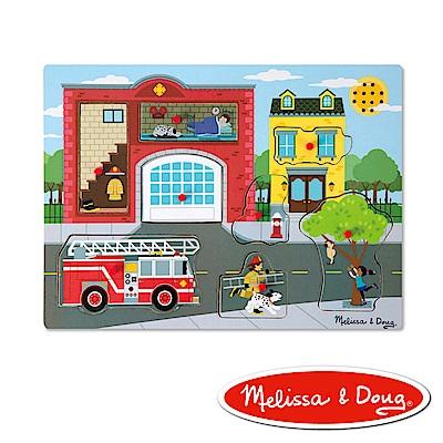 美國瑪莉莎 Melissa & Doug 聲音拼圖-情境聲音 , 消防局