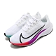 Nike 慢跑鞋 Zoom Pegasus 37 女鞋 氣墊 避震 路跑 健身 小飛馬 白 彩 BQ9647103 product thumbnail 1