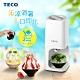 TECO東元 電動雪花冰機(刨冰/雪花冰兩用) XG0301CB product thumbnail 1