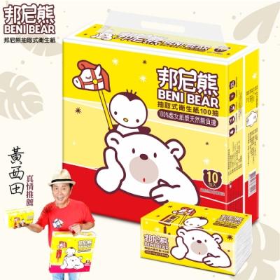 [買一送一] BeniBear邦尼熊抽取式衛生紙100抽10包6袋/箱