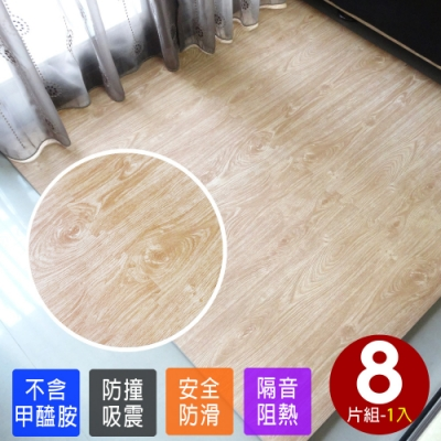 【Abuns】北歐淺色加厚大橡木紋62CM巧拼地墊-附贈邊條(8片裝-適用1坪)