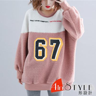 圓領字母印花寬鬆中長款T恤 (共二色)-4inSTYLE形設計