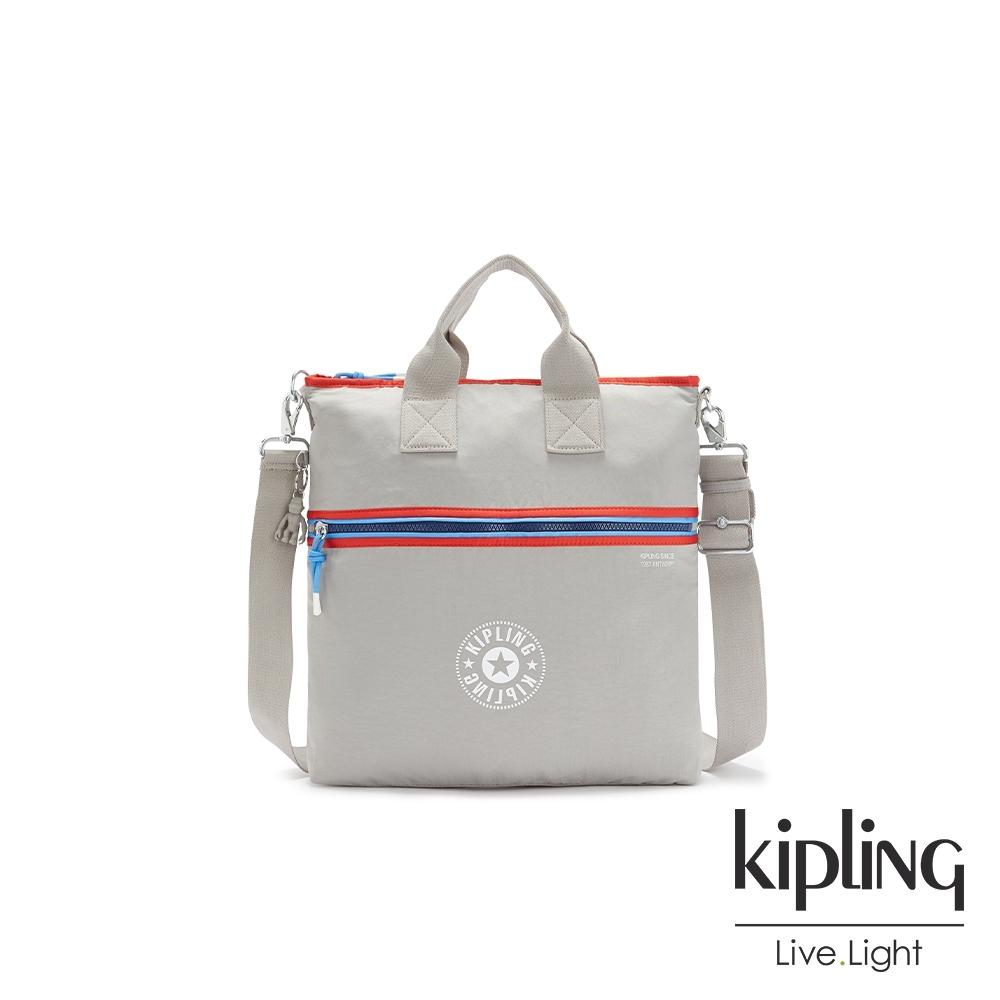 Kipling 前衛太空灰個性拉鍊手提斜背包-JONG