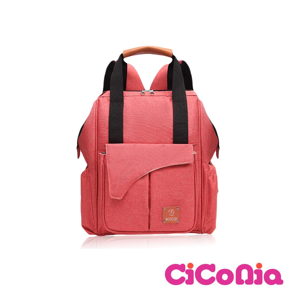 CiCoNia「TRIVA」輕盈減壓媽媽包 (粉色) @ Y!購物