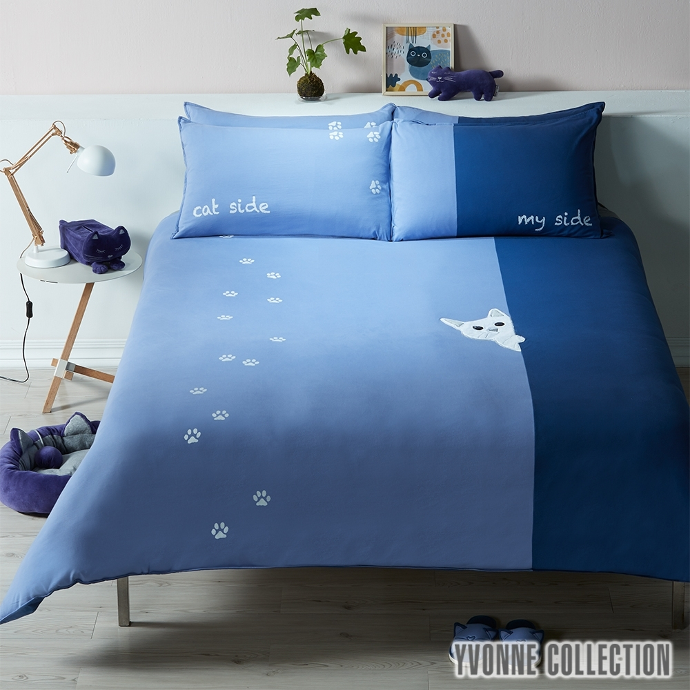 YVONNE COLLECTION貓咪雙人三件式被套+枕套組(6x7呎)-藍紫