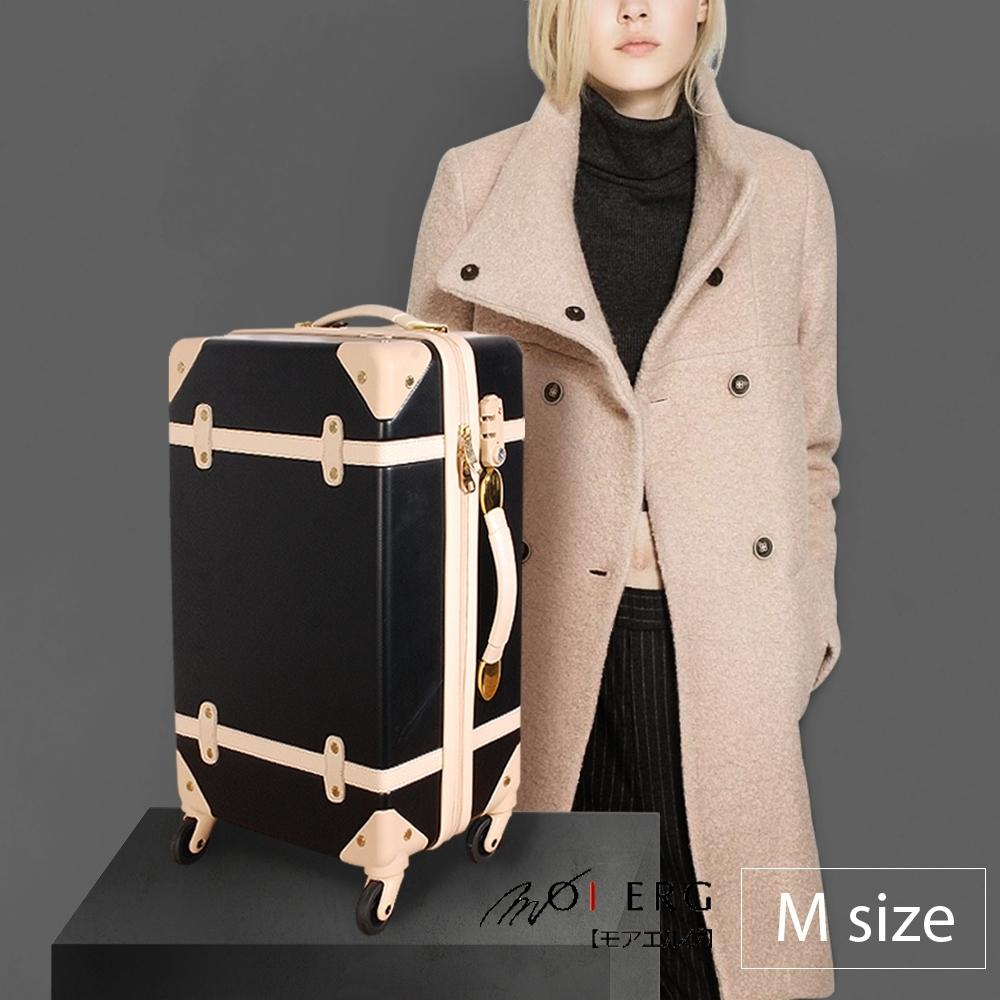 MOIERG_Traveler下一站,海角天涯ABS YKK trunk (M-20吋) Black