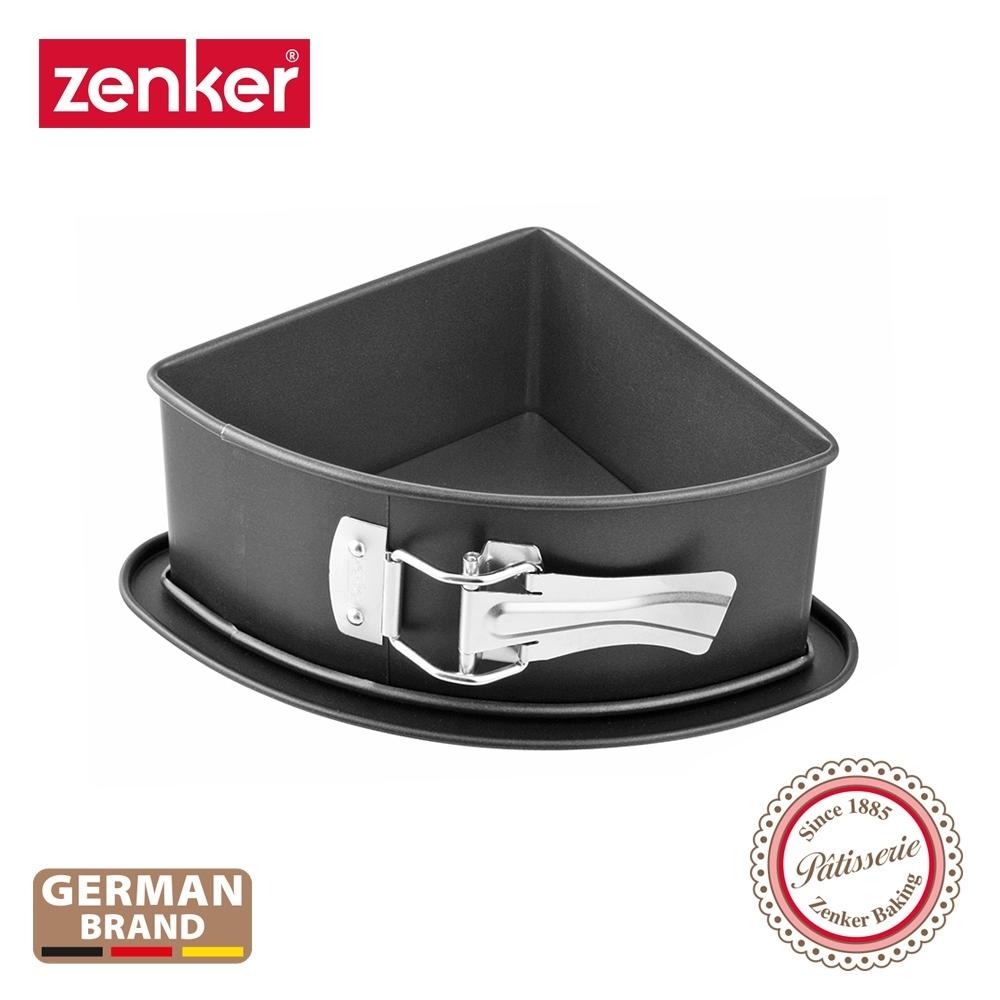 德國Zenker 德製1/4蛋糕烤模