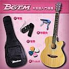 JYC Music 木吉他入門最佳機種