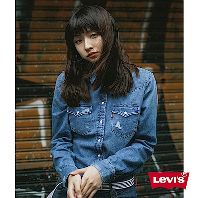 Levis 牛仔襯衫 女裝 刷破細節
