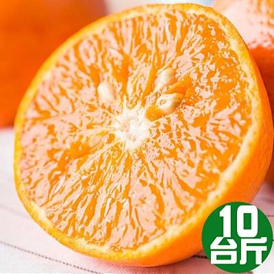 果之家 台灣黃金薄皮爆汁27A特級茂谷柑10台斤