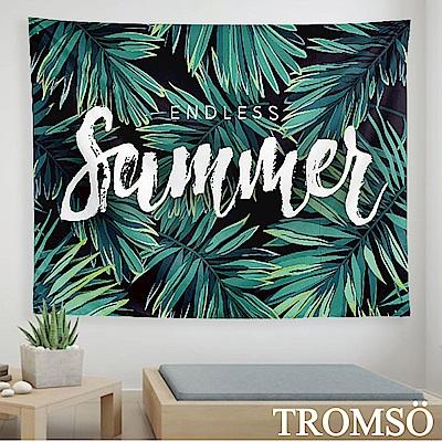 TROMSO 北歐時尚生活掛毯-D304夏日綠葉