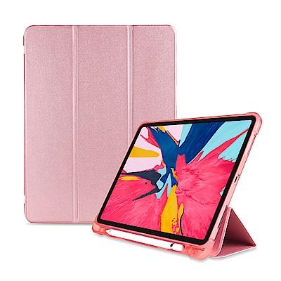 Apple蘋果 iPad 9.7吋2017/2018版TPU筆槽三折連體保護皮套