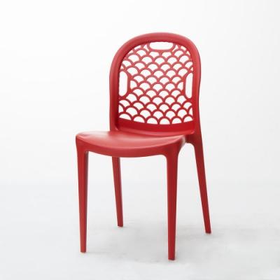 【Amos】青海波造型一體成形塑膠餐椅
