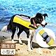 【DOG狗東西】狗狗折疊頸托游泳浮力救生衣 小型犬S號 product thumbnail 1