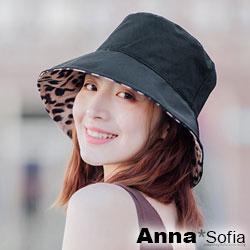 【滿688打75折】AnnaSofia 雙面戴經典豹紋 遮陽防曬漁夫帽盆帽(黑+駝豹系)