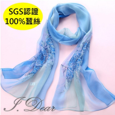 I.Dear-100%蠶絲頂級印花真絲披肩/圍巾(浪漫淺藍)