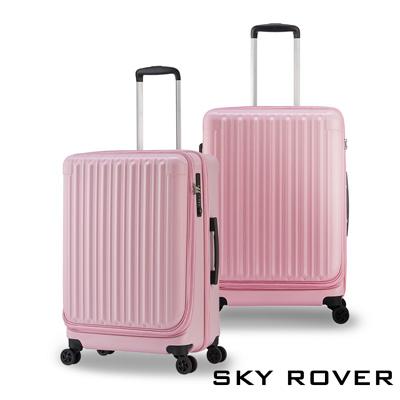 SKY ROVER 27吋 粉紅水晶 璀璨晶鑽 側開可擴充拉鍊行李箱 SRI-1808
