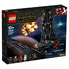 樂高LEGO 星際大戰系列 - LT75256 Kylo Ren's Shuttle