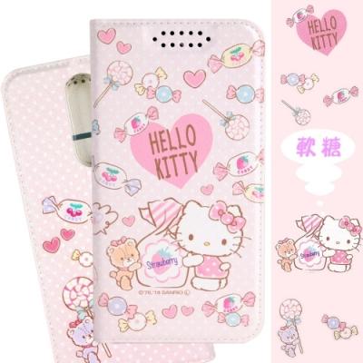 【Hello Kitty】OPPO R17 Pro 甜心系列彩繪可站立皮套(軟糖款)