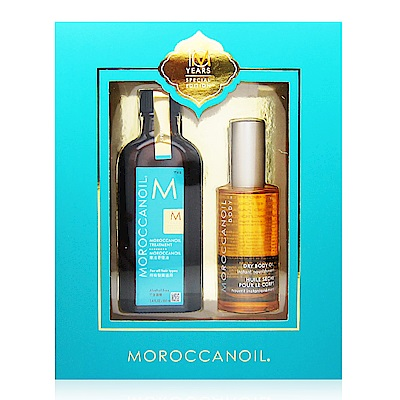 MOROCCANOIL摩洛哥 優油與護膚油禮盒