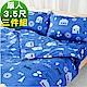 米夢家居-原創夢想家園-100%精梳棉印花床包+單人兩用被套三件組-深夢藍-單人3.5尺 product thumbnail 1