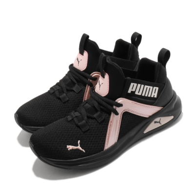 Puma 訓練鞋 Enzo 2 Shimmer 運動 女鞋 襪套 輕量 健身 球鞋 穿搭 黑 粉 19371402