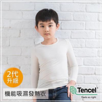 貝柔Tencel 機能吸濕發熱保暖衣_兒童圓領(白色)