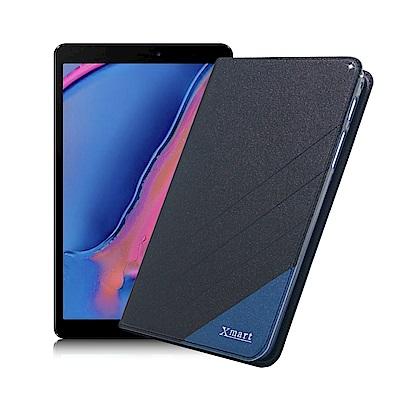 Xmart 三星 Galaxy Tab A 8.0吋 2019  完美拼色磁扣皮套