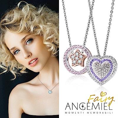 [時時樂限定]Angemiel安婕米 義式幸運項鍊.雙面設計.925純銀