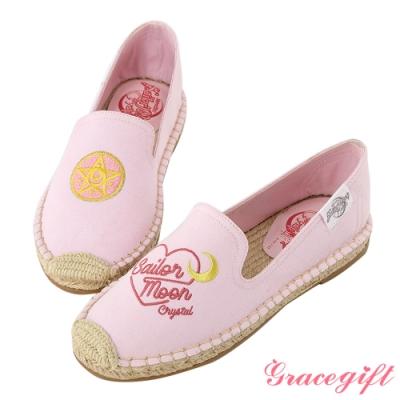 Grace gift-美少女戰士不對稱圖案麻編鞋 粉
