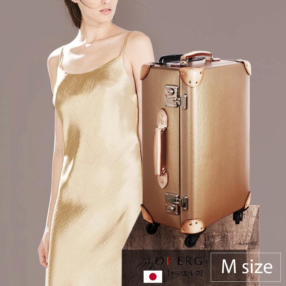MOIERG-我的完美假期 vulcanized fibre trunk(21吋)Gold