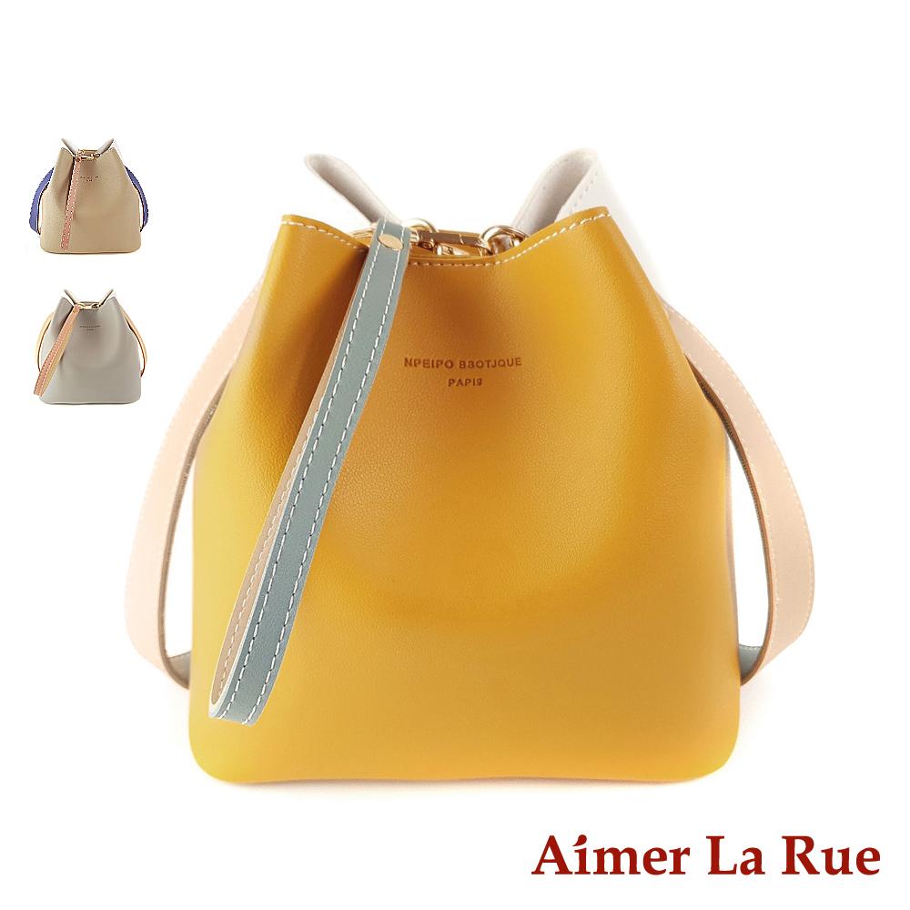 Aimer La Rue 愛德拉撞色手提水桶側背斜背包(三色)