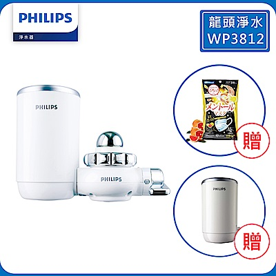 【Philips 飛利浦】日本原裝5重超濾複合濾芯淨水器 龍頭型 (WP3812) 一年份超值組
