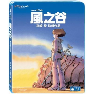 風之谷(單碟版) 藍光BD -吉卜力工作室動畫/宮崎駿監督