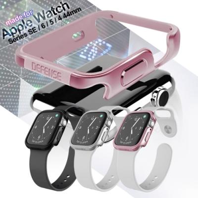 刀鋒Edge系列Apple Watch Series SE / 6 / 5 / 4 44mm 鋁合金雙料保護邊框 防撞保護殼