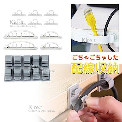 Kiret 理線 電線收納固定器 10枚入-集線整理器
