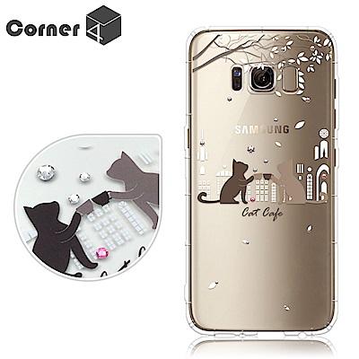 Corner4 Samsung Galaxy S8 奧地利彩鑽防摔手機殼-午茶貓咪