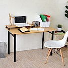 《HOPMA》DIY巧收圓腳工作桌(附螢幕主機架)-寬105 x深54 x高74.5cm