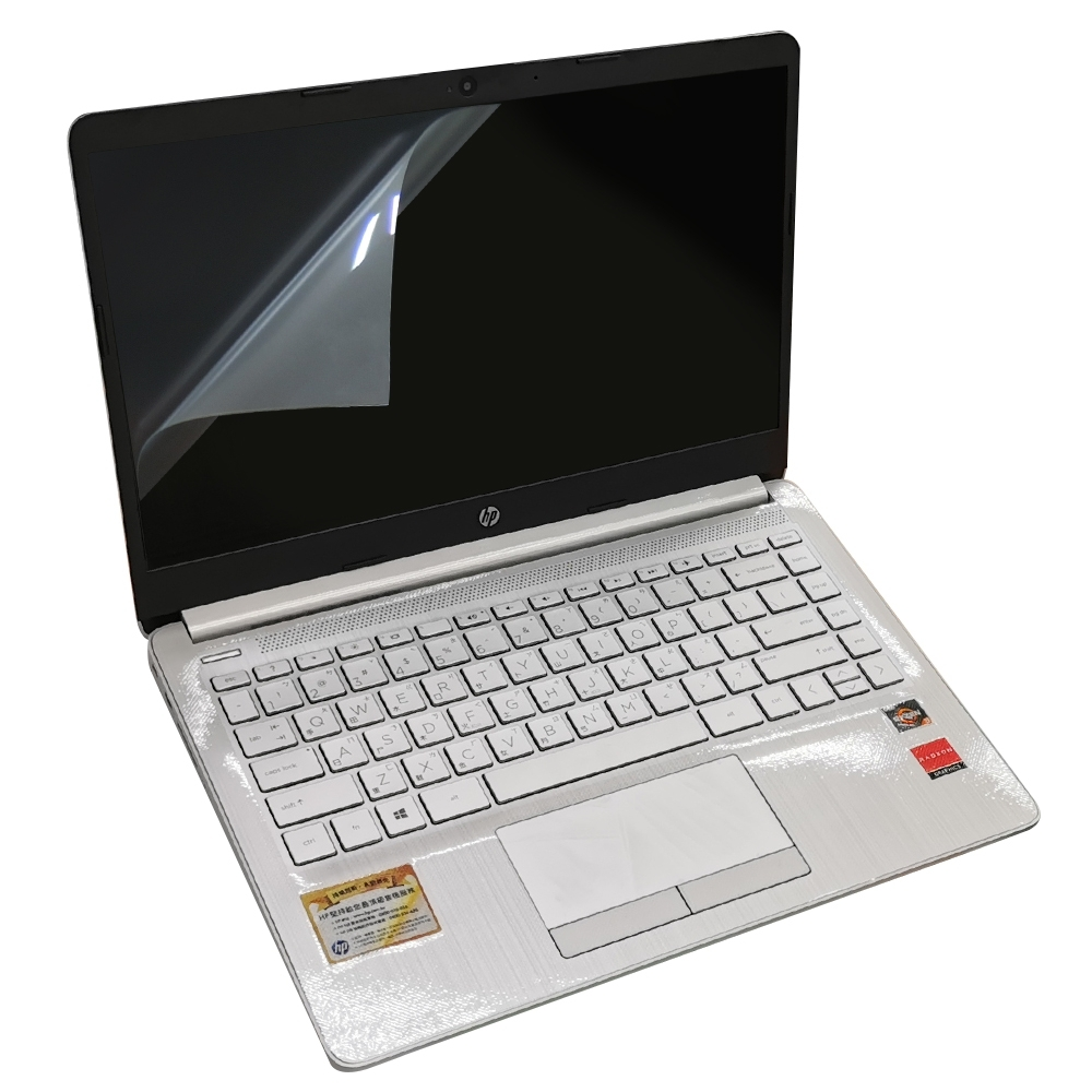 EZstick HP 14S-dk0003AX  螢幕保護貼