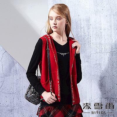 【麥雪爾】英字滾邊羅紋針織背心-紅