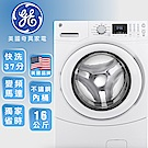 GE美國奇異 16KG 變頻滾筒洗衣機 GFW430SSWW 純白色
