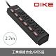 DIKE 工業級鋁合金六開五座電源延長線-2.7M DAH259BK product thumbnail 2