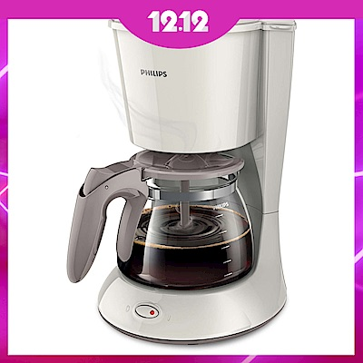 【2入組】飛利浦 PHILIPS 1.2L 滴漏式美式咖啡機-米白色 (HD7447)
