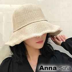 【滿額再75折】AnnaSofia 日式慵懶風線織 軟式遮陽防曬漁夫帽盆帽(杏系)