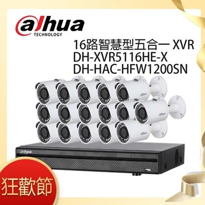 【大華dahua】套餐-奢華版16路16鏡(主機+16攝影機+1配件)