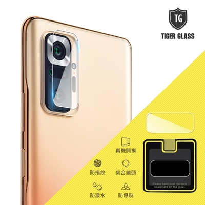 T.G MI 紅米 Note 10 Pro 鏡頭鋼化玻璃保護貼 鏡頭貼 保護貼 鏡頭鋼化膜