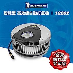 米其林 電動打氣機
