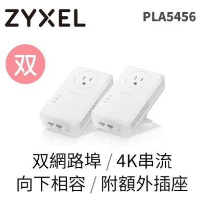ZyXEL合勤  PLA5456 1800Mbps 雙埠GbE電力線上網設備(雙包裝)