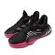 adidas 籃球鞋 D.O.N. Issue 1 J 童鞋 product thumbnail 1